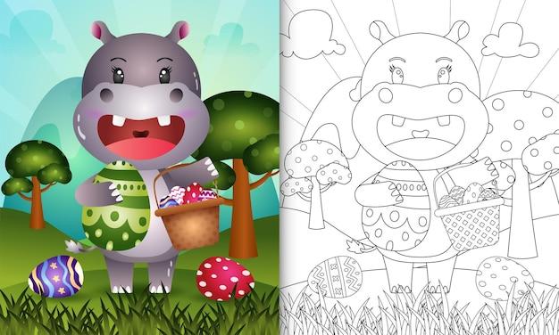 Malbuch für kinder themenorientierten glücklichen ostertag mit charakterillustration