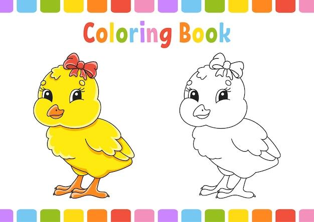 Malbuch für kinder. zeichentrickfigur.