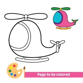 Malbuch für kinderhubschraubervektor