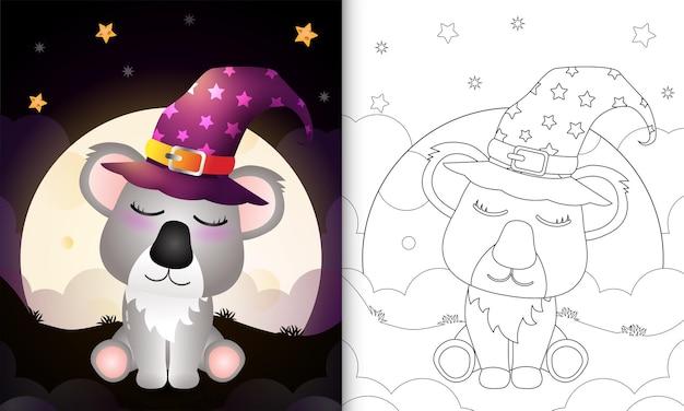 Malbuch mit einem niedlichen cartoon-halloween-hexe-koala vor dem mond