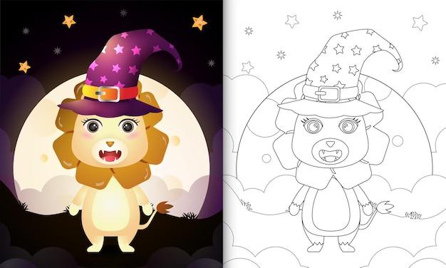 Malbuch mit einem niedlichen cartoon-halloween-hexe-löwen vor dem mond