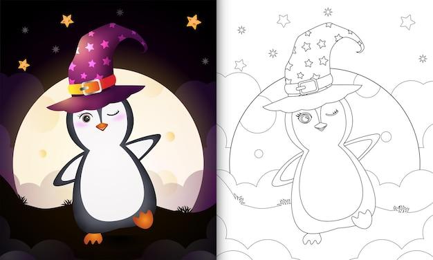 Malbuch mit einem niedlichen cartoon-halloween-hexe-pinguin vor dem mond