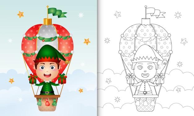 Malbuch mit einem niedlichen jungen elfenweihnachtsfiguren auf heißluftballon mit einem sack geschenke