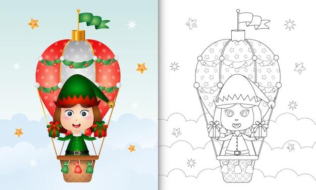 Malbuch mit einem niedlichen mädchen elfenweihnachtsfiguren auf heißluftballon mit einem sack der geschenke