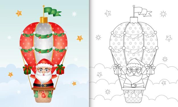 Malbuch mit einem niedlichen weihnachtsmann der weihnachtsklausel auf heißluftballon mit einem sack der geschenke