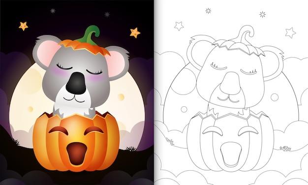 Malbuch mit einem süßen koala im halloween-kürbis