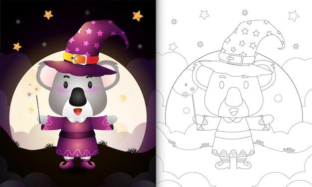 Malbuch mit einem süßen koala mit kostüm hexe halloween