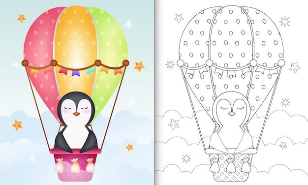 Malbuch mit einer niedlichen pinguinillustration auf heißluftballon