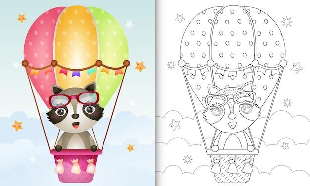 Malbuch mit einer niedlichen waschbärillustration auf heißluftballon