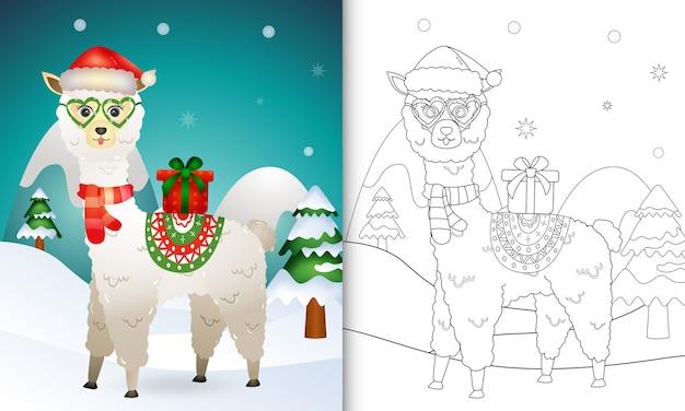 Malbuch mit niedlichen alpaka-weihnachtsfiguren