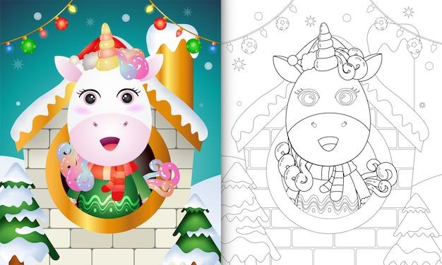Malbuch mit niedlichen einhorn-weihnachtsfiguren