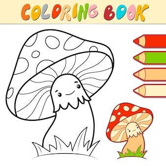 Malbuch oder seite für kinder. schwarzweiss-illustration des pilzes