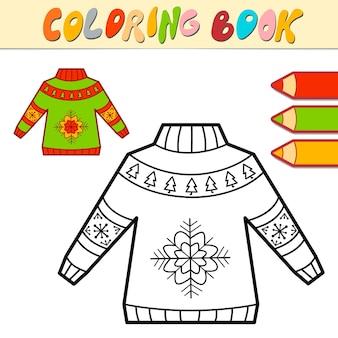 Malbuch oder seite für kinder. weihnachtspullover schwarz-weiß-vektor-illustration