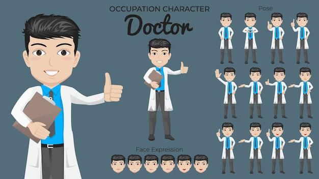 Male doctor character set mit verschiedenen pose- und gesichtsausdrücken