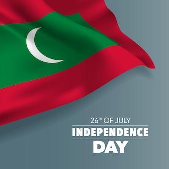 Malediven glückliche unabhängigkeitstag grußkarte, banner, vektor-illustration. maledivischer nationalfeiertag 26. juli hintergrund mit elementen der flagge, quadratisches format