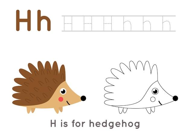 Malvorlage mit niedlichem cartoonigel. arbeitsblatt zur alphabetverfolgung mit buchstabe h. handschriftpraxis für kinder.