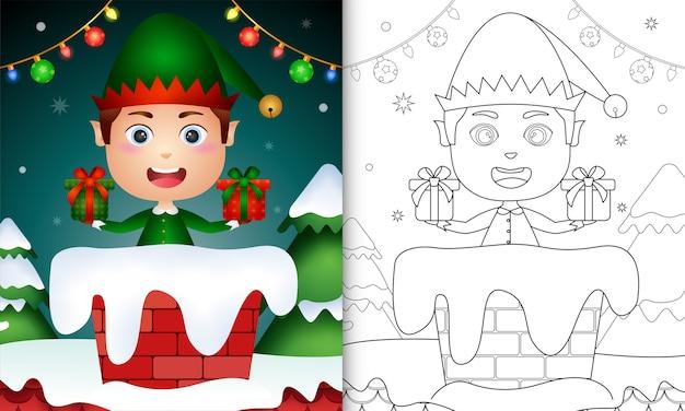 Malvorlagen zum thema weihnachten