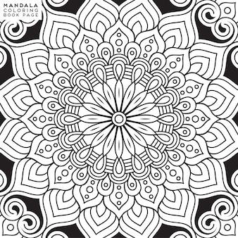 Mandala. ethnische dekorative elemente