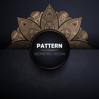 Mandala nahtloses muster. vintage dekorative elemente muster
