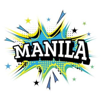 Manila philippinen comic-text im pop-art-stil. vektor-illustration.