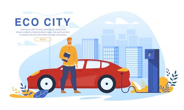 Mann, der ökologie-elektroauto an der station betankt
