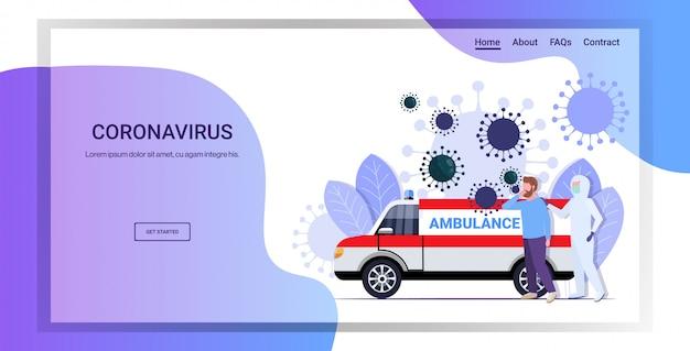 Mann im hazmat-anzug bewegt infizierten patienten in krankenwagen auto coronavirus-zellen epidemie mers-cov-virus-konzept wuhan 2019-ncov-pandemie. gesundheitsrisiko voller länge kopierraum horizontal
