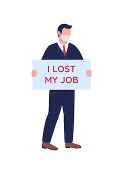 Mann in maske aus job flach gesichtslosen charakter gefeuert. profi ohne arbeit, arbeitslosigkeit. entlassener manager auf anzug isolierte karikatur
