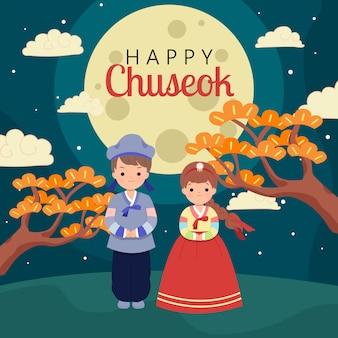 Mann und frau tragen traditionelle hanbok-kleidung in der vollmondnacht, um das chuseok-festival zu feiern. flache design-grußkarte.