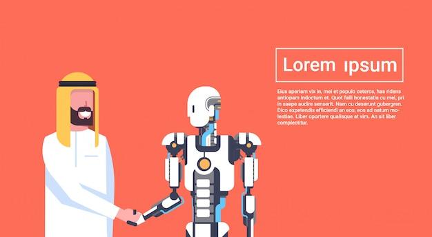 Mann-und roboter-händedruck, arabischer geschäftsmann shaking hands with modern robotic, konzept-schablonen-fahnenschablone der künstlichen intelligenz