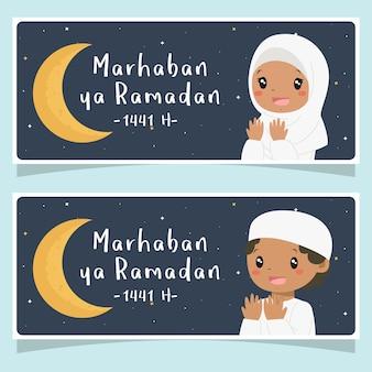 Marhaban yaa ramadan banner glückliche muslimische afroamerikanische kinder