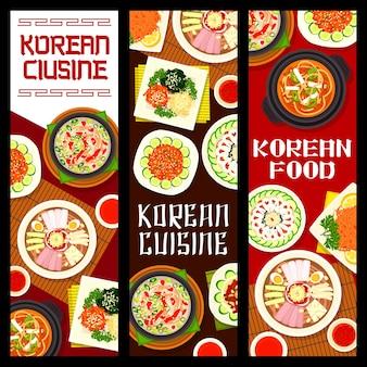 Mariniertes illustrationsdesign der koreanischen küche
