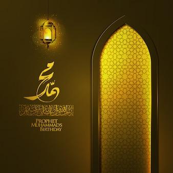 Marokkanisches pettern mawlid al nabi greeting-fenstermoschee mit glühender laterne