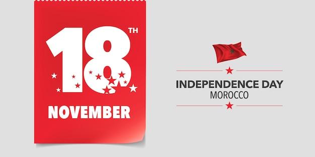 Marokko-unabhängigkeitstag-grußkarte, banner, vektorillustration. marokkanischer nationalfeiertag 18. november hintergrund mit flaggenelementen in einem kreativen horizontalen design