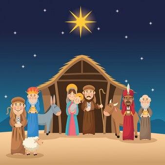 Mary joseph jesus und weise männer symbol