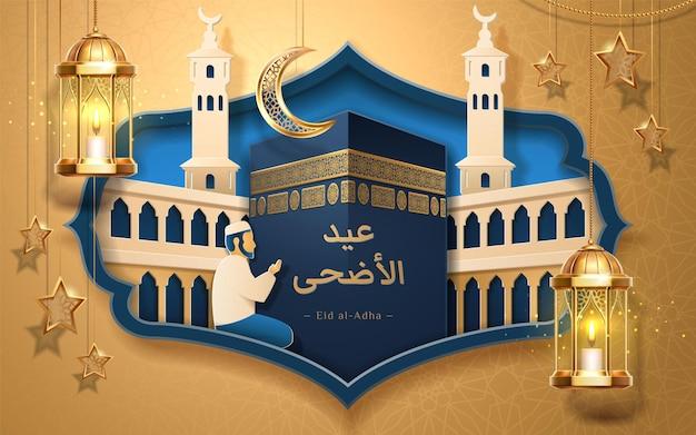 Masjid al-haram mekka-moschee, kaaba heiliger stein mit betendem mann für muslimischen religiösen feiertag.
