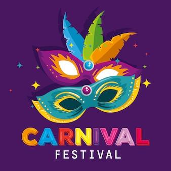 Masken mit federn zur karnevalspartyfeier