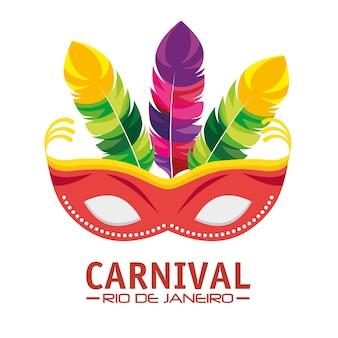 Maskenkarneval rio de janeiro-party