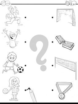 Match kinder und sportaktivitäten farbbuch