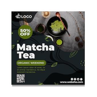 Matcha tee quadratische flyer vorlage