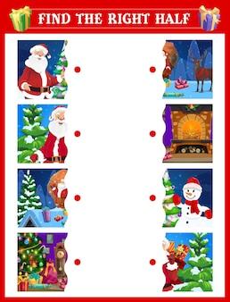 Matching-hälften-spiel mit weihnachtsfiguren