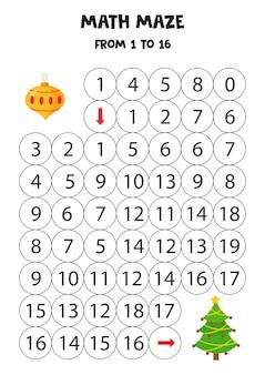 Mathe-labyrinth mit weihnachtsbaum und geschenkball bildungsarbeitsblatt anzahl von bis