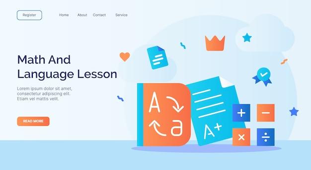 Mathe- und sprachunterrichtswörterbuch berechnen symbolkampagne für web-homepage homepage landing template banner mit cartoon flat style.