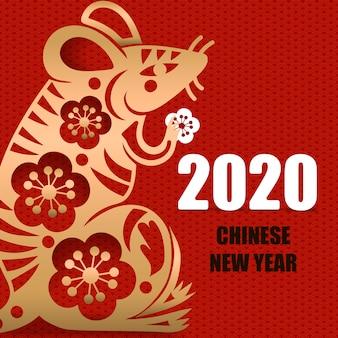 Maus- und kirschblüte-guten rutsch ins neue jahr 2020.
