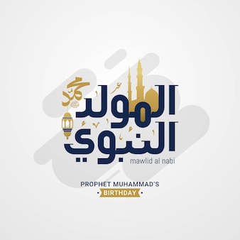 Mawlid al nabi islamische grußkarte