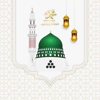 Mawlid al nabi islamischer hintergrund mit goldener ramadan-laterne und madina nabawi-moschee illustratin