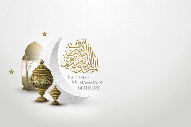 Mawlid alnabi gruß islamische illustration hintergrundvektordesign mit leuchtender arabischer kalligraphie