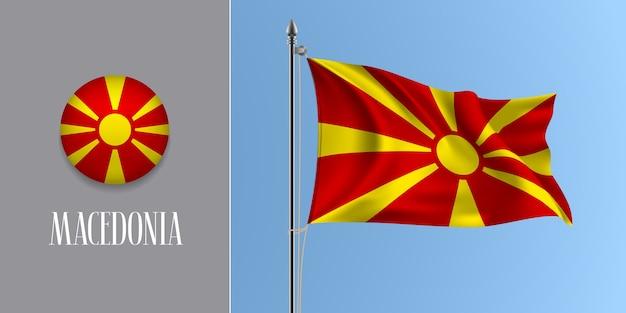 Mazedonien winkende flagge auf fahnenmast und runder symbolillustration