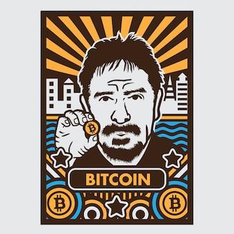 Mc afee bitcoin