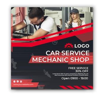 Mechaniker shop quadrat flyer