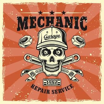 Mechaniker-totenkopf in mütze und schraubenschlüssel-emblem, abzeichen, etikett, logo oder t-shirt-druck im vintage-stil. vektor-illustration mit grunge-texturen auf separaten ebenen